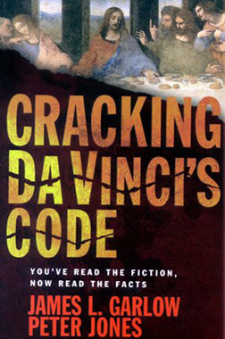 The da vinci code quotes with page numbers